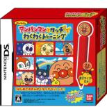 Anpanman to Touch de Waku Waku Training Special Package Ban