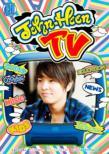 John-Hoon TV