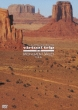 Virtual Trip Kuusatsu Monument Valley U.S.A.