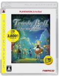 Trusty Bell: Chopin's Dream -Reprise: Playstation3 The Best