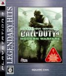 Call of Duty 4: Modern Warfare : Best Version