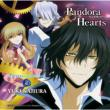 Tbs Kei Animation Pandorahearts Original Soundtrack 2