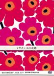 Marimekko-Strategy Of A Miracle