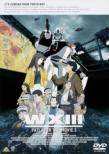 Emotion The Best Wxiii Patlabor The Movie 3