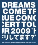 20th Anniversary Dreams Come True Concert Tour 2009 Dori Shitemasu?