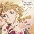 Tv Animation Umineko No Naku Koro Ni Character Song Cd Vol.2
