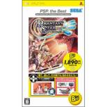 Phantasy Star Portable: Best Version w/ UMD PSU chronicle