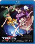 Macross Frontier Galaxy Tour Final In Budokan [Blu-ray Disc]