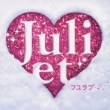 Fuyu Love Juliet