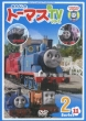 Thomas & Friends Shin Tv Series Series11 2
