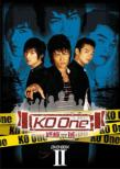 Ko One DVD-BOXII