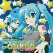 Exit Tunes Presents The Complete Best Of Azuma Feat.Hatsune Miku