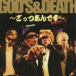 God`s&Death-Gottsuan Desu-