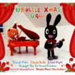Ukulele X`mas