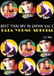 Best Thai Mv In Japan: Tata Young Special