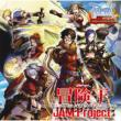 Bouken Ou-Across The Legendary Kingdom- JAM Project