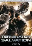 Terminator Salvation Collector`s Edition