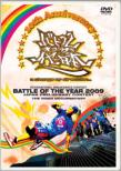 Battle Of The Year 2009 Japan