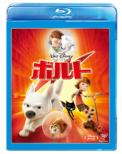 Bolt (Blu-ray & DVD)