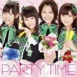 Party Time/Watashi No Tamago