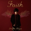 Faith Miyu Irino