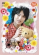 Memo Real Dvd Kido Yuya[request Come True!The Top]-Kouhen-