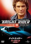 Knight Rider SEASON 2 DVD SET