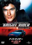Knight Rider SEASON 3 DVD SET