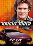Knight Rider SEASON 4 DVD SET