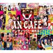 An Cafe