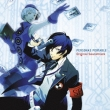 Persona 3 Portable Original Soundtrack