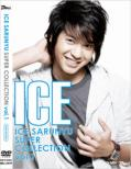 Ice Sarunyu Super Collection Vol.1