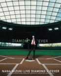 NANA MIZUKI LIVE DIAMOND 2009 2009.7.5@SEIBU DOME X