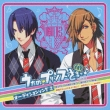Psp Senyou Soft[uta No Prince Sama]audition Song 2