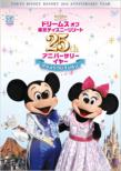 Dreams Of Tokyo Disney Resort 25Th Anniversary Magic Collection
