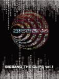 BIGBANG THE CLIPS VOL.1 BIGBANG