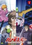 Mobile Suit Gundam Unicorn 1