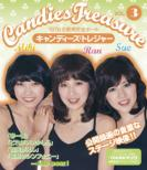 Candies Treasure Vol.3