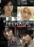 Teenage-[tsuki To Uso To Satsujin]spin Off-