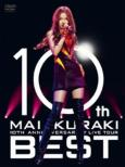 10TH ANNIVERSARY MAI KURAKI LIVE TOUR 