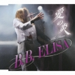 The Flame(Ai No Honoo)-B.B.Elisa Debut Mini Album