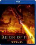Reign On Fire