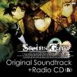 Xbox360�\�t�g STEINS�GGATE (�V���^�C���Y�E�Q�[�g) soundtrack�{���W�ICD