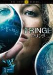 FRINGE SEASON 1 Vol.1