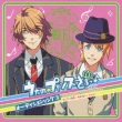 Psp Senyou Soft[uta No Prince Sama]audition Song 3