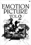 Emotion Picture Vol.2(Pv Shuu)