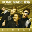 CIRCLE (+DVD)[Limited Edition]