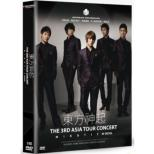 3rd Asia Tour Concert Mirotic In Seoul (+book)