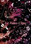 D 1st Video Clips