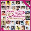 Debut 30th Anniversary Single Collection